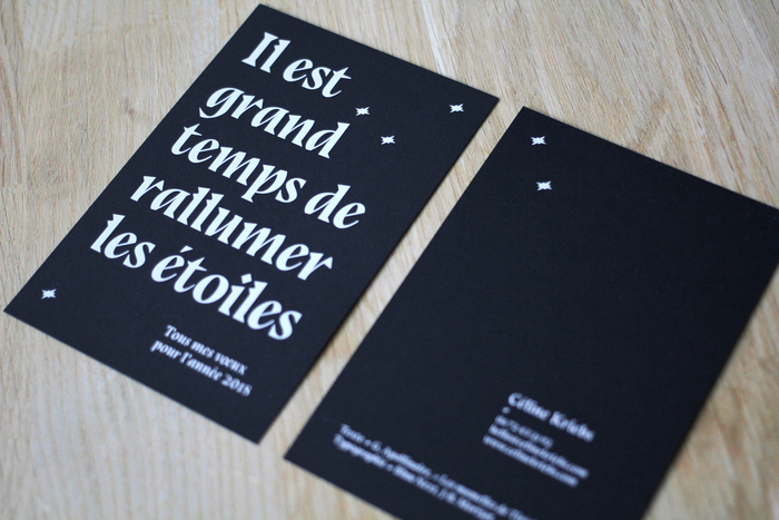 2018 greeting card 3