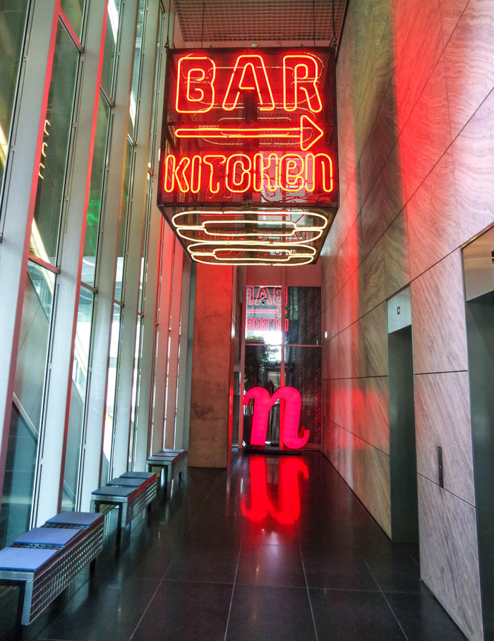 nhow hotel Rotterdam 7