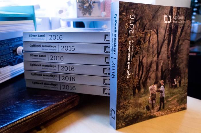 Silver Easel contest catalog 1