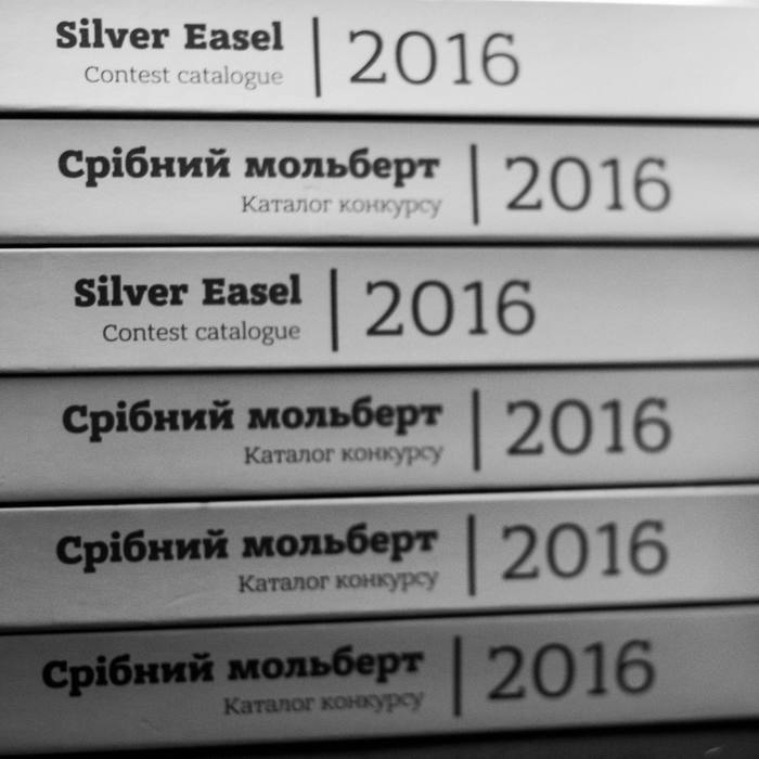 Silver Easel contest catalog 4