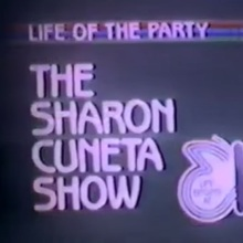 <cite>The Sharon Cuneta Show</cite> bumper, IBC/E13