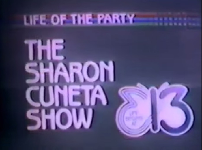 The Sharon Cuneta Show bumper, IBC/E13