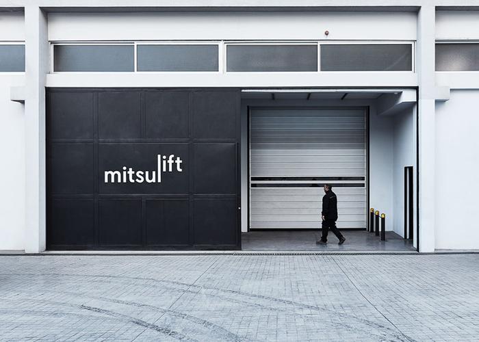 Mitsulift Elevators 3