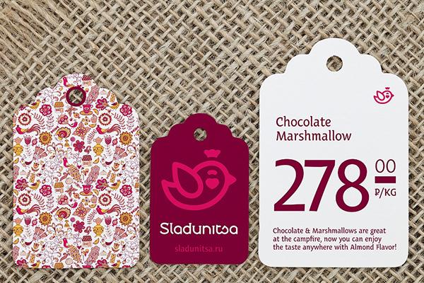 Sladunitsa confectionery factory 4