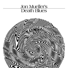 Jon Mueller's Death Blues at Al's Bar, July 17, 2014