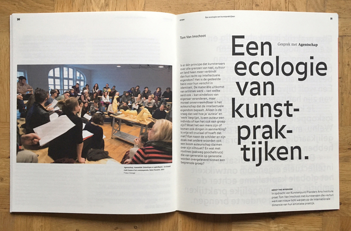 Princen & De Roy demonstrate that FF Balance (Evert Bloemsma, 1993) makes a splendid impression both in large and small sizes.