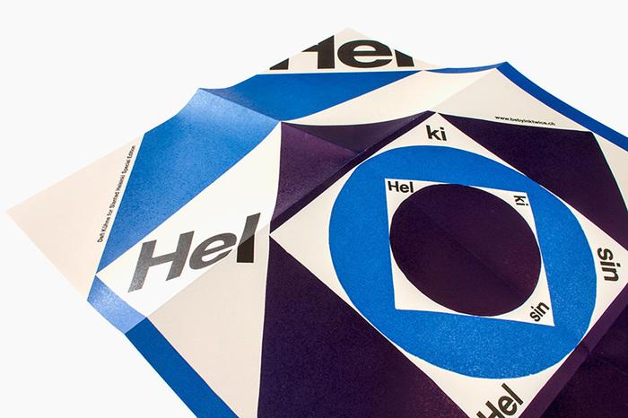 Helsinki poster 3