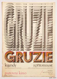 <cite>Gruzie</cite> poster
