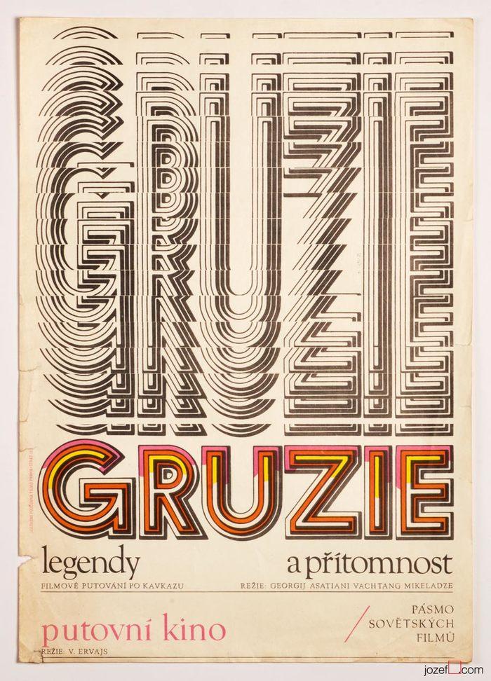 Gruzie movie poster