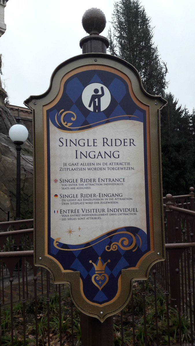 "Efteling dark ride ""Symbolica"" 3"