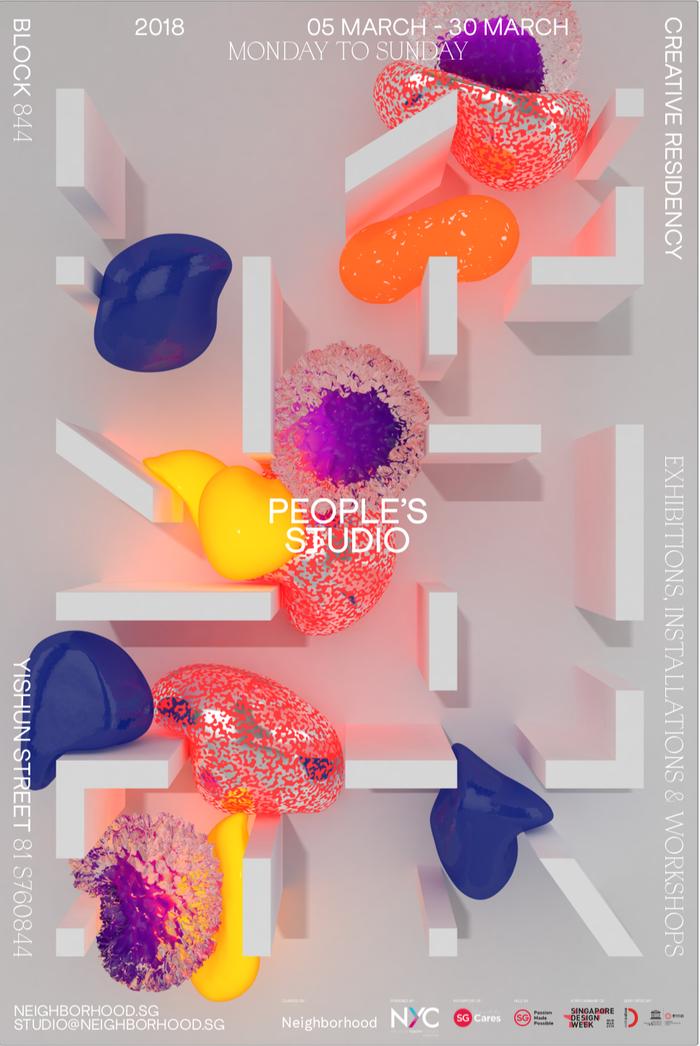People's Studio