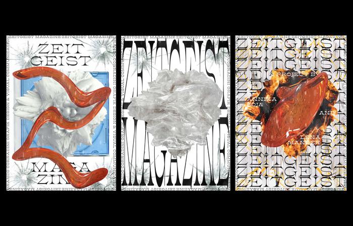 Zeitgeist Magazine poster series 1
