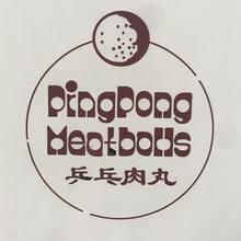 PingPong Foods