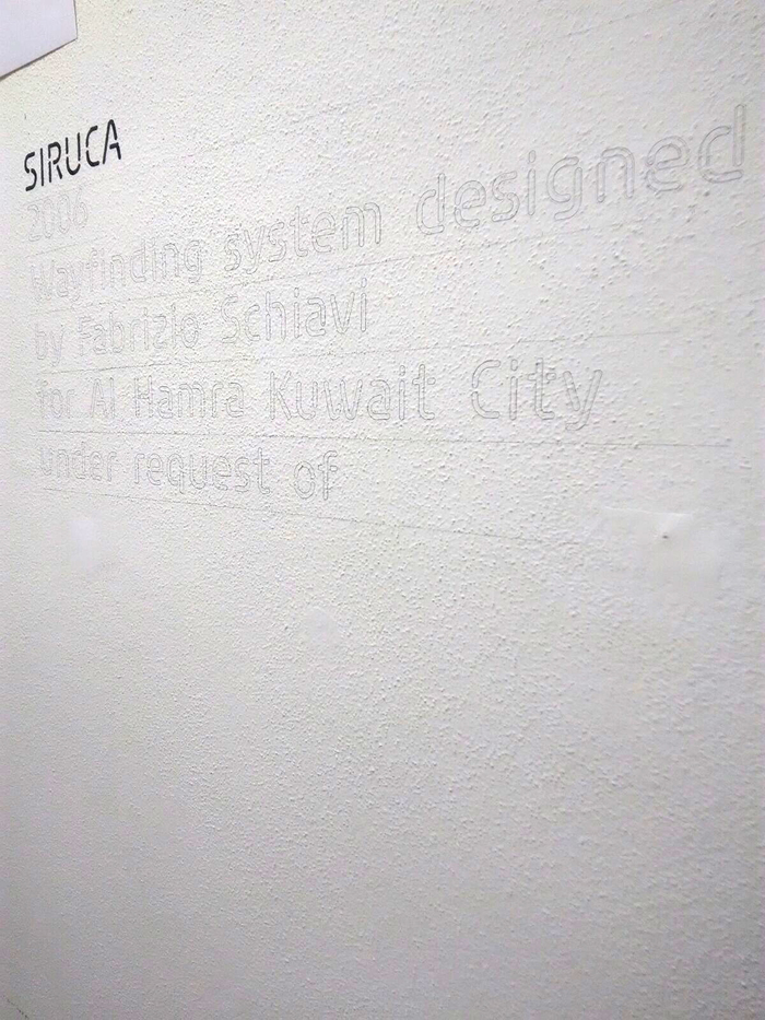 Siruca Exhibition 7