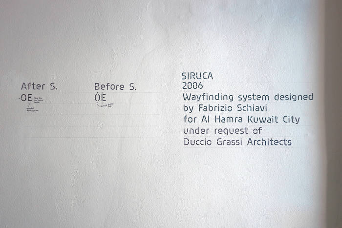 Siruca Exhibition 9