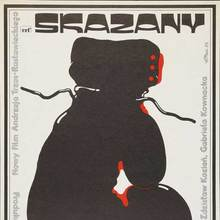 <cite>Skazany</cite> movie poster