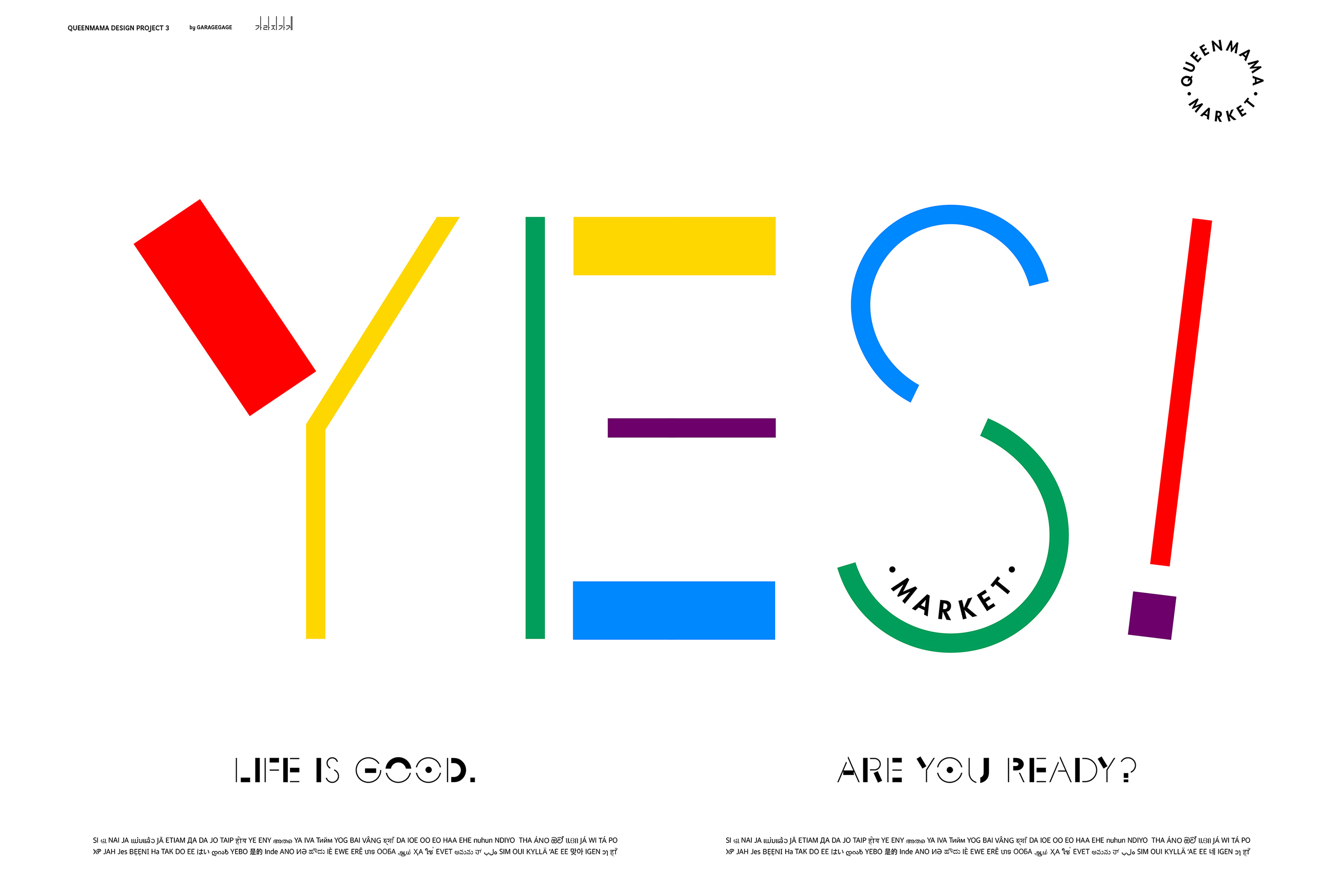 Queenmama Market: YES! - Fonts In Use
