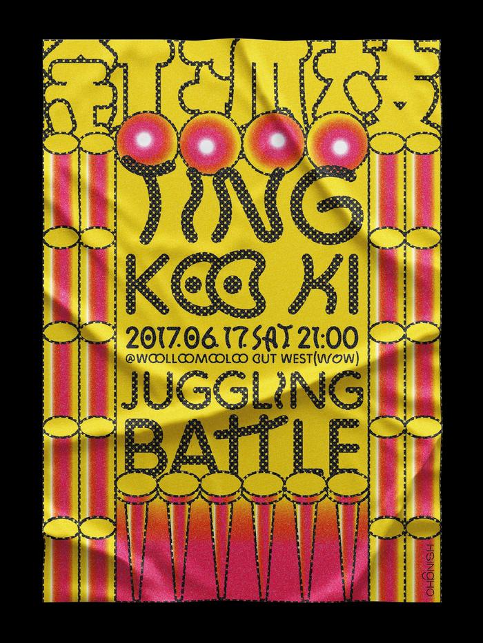Tìng-Koo-Ki Juggling Battle 1