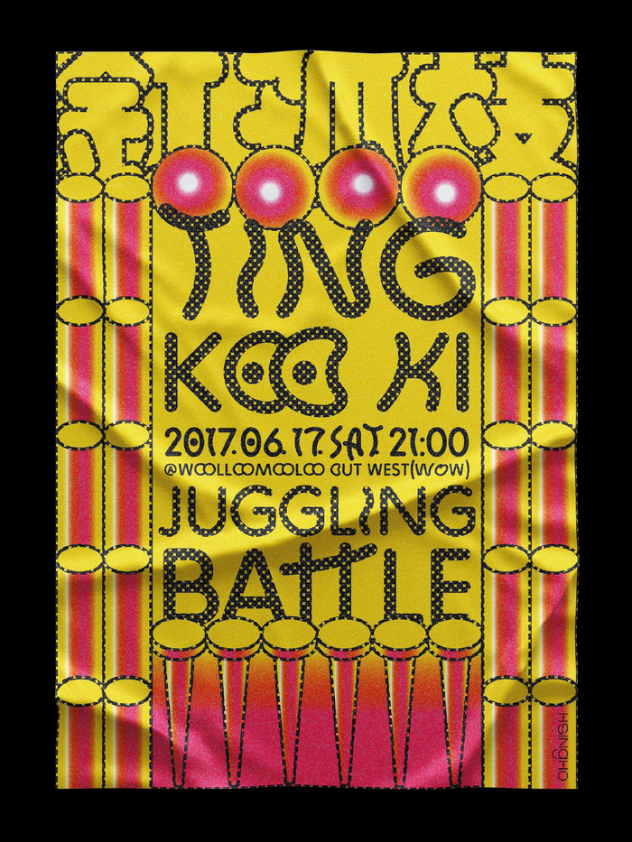 Tìng-Koo-Ki Juggling Battle 1