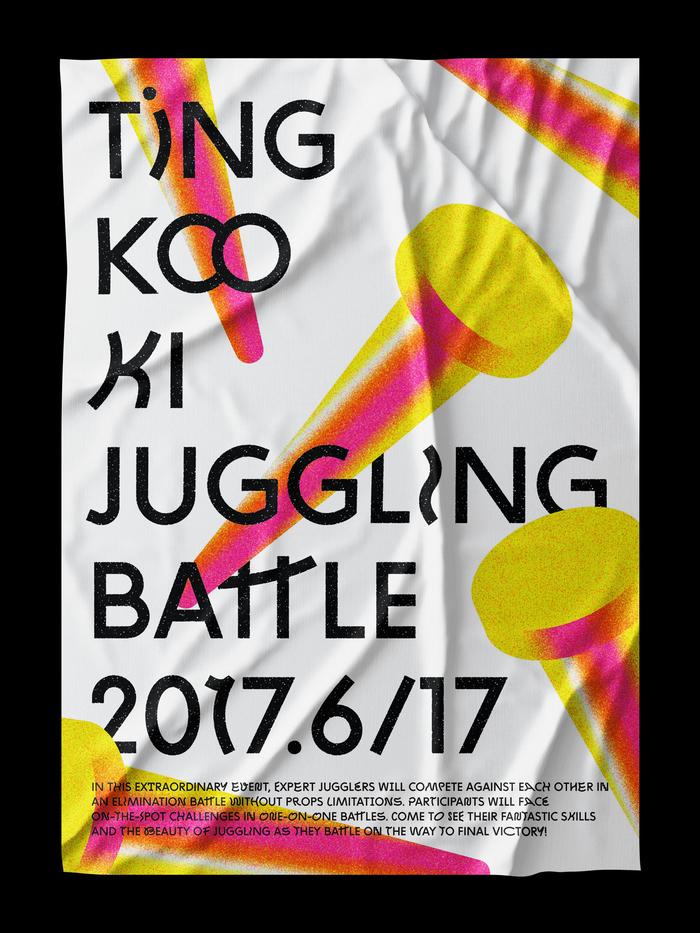 Tìng-Koo-Ki Juggling Battle 2