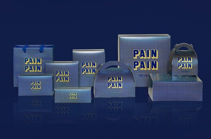 Pain Pain 1