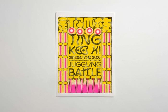 Tìng-Koo-Ki Juggling Battle 3