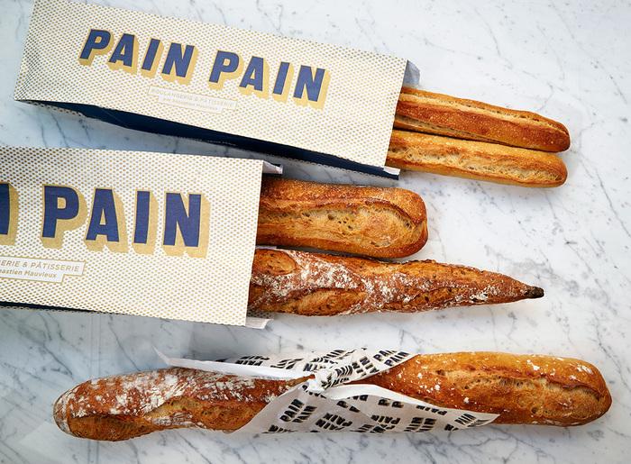 Pain Pain 5