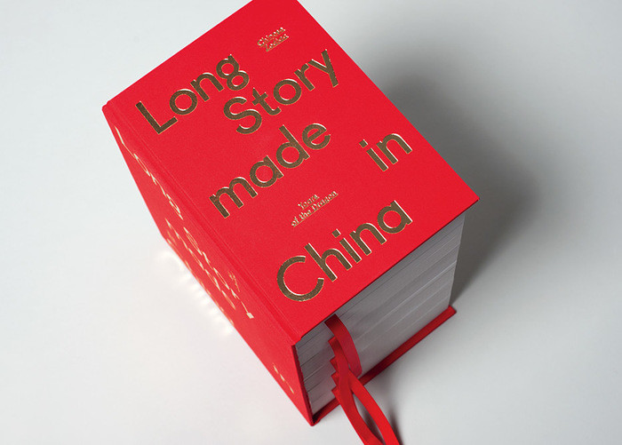 Long Story, made in China 1