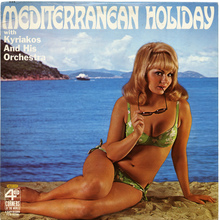 Kyriakos And His Orchestra – <cite>Mediterranean Holiday</cite> album art