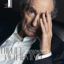 "<cite>T Magazine</cite>, ""The Life Of The Mind"", Nov 2014"