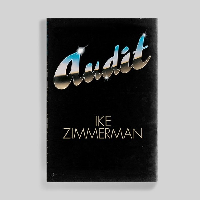 """Airbrushed lettering and Futura on Ike Zimmerman's Audit. Blanks: """"Audit is a direct rip-off of the first edition cover of Martin Amis's Money, which I love."""""""