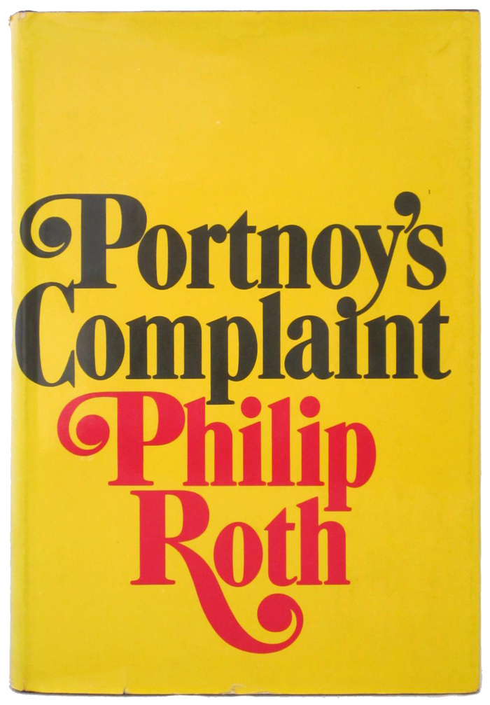 Portnoy's Complaint, first US edition, Random House, 1969. Jacket design by Paul Bacon.