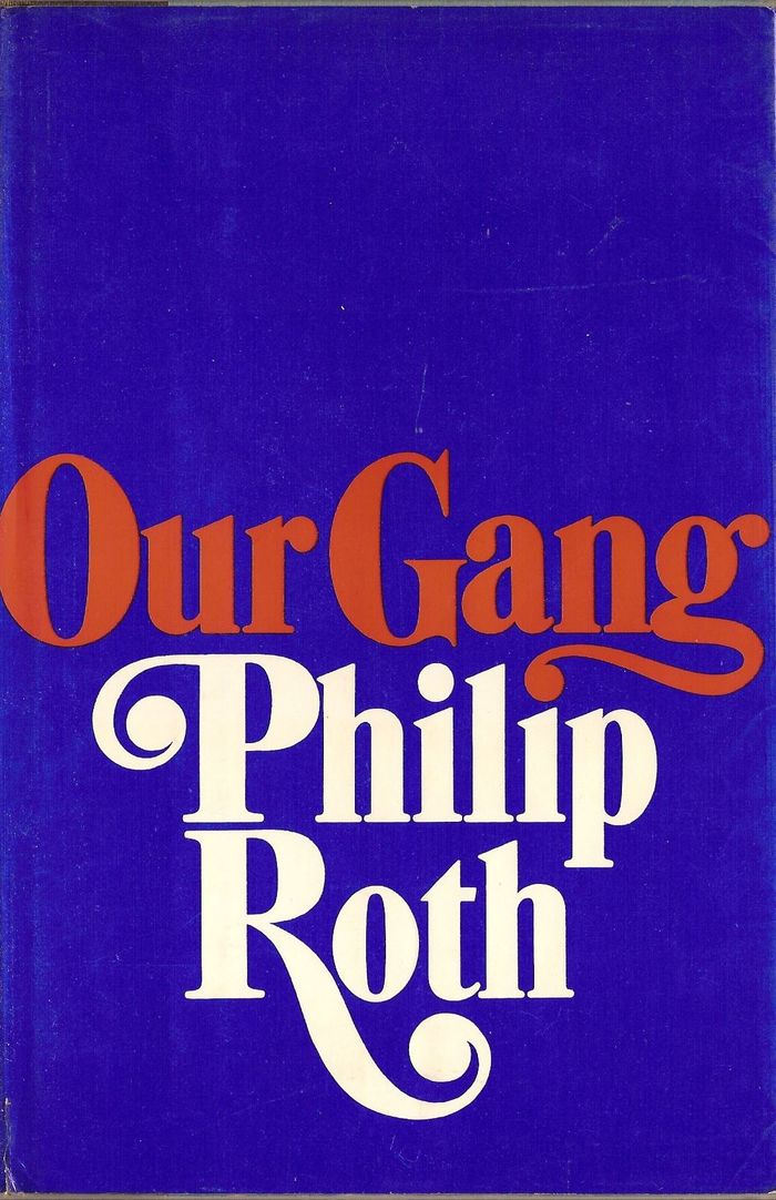 Our Gang, first US edition, Random House, 1971. Note the swash g that forms an interlinear ligature with the i below.