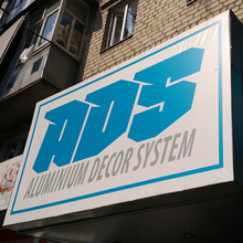 ADS Aluminium Decor System