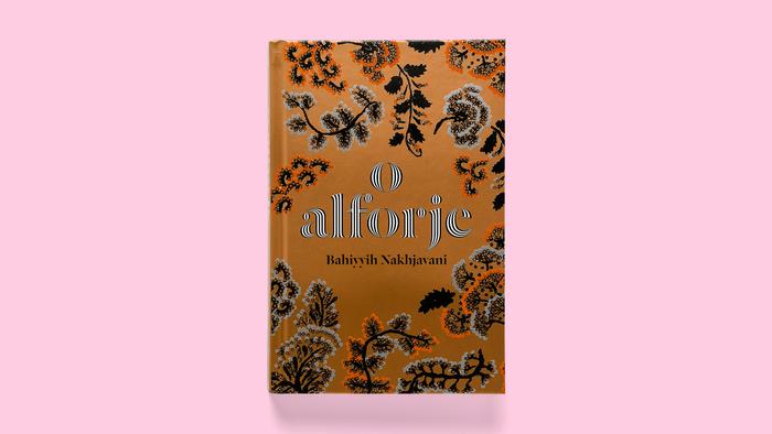 O Alforje by Bahiyyih Nakhjavani 2