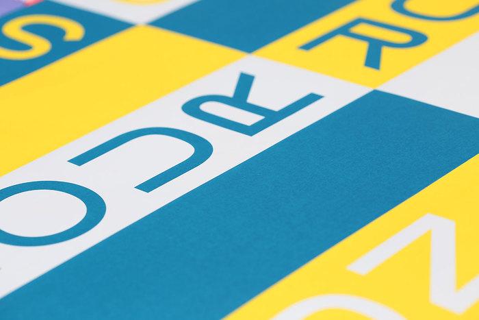 Sarah Boris' Combo Combo poster 3