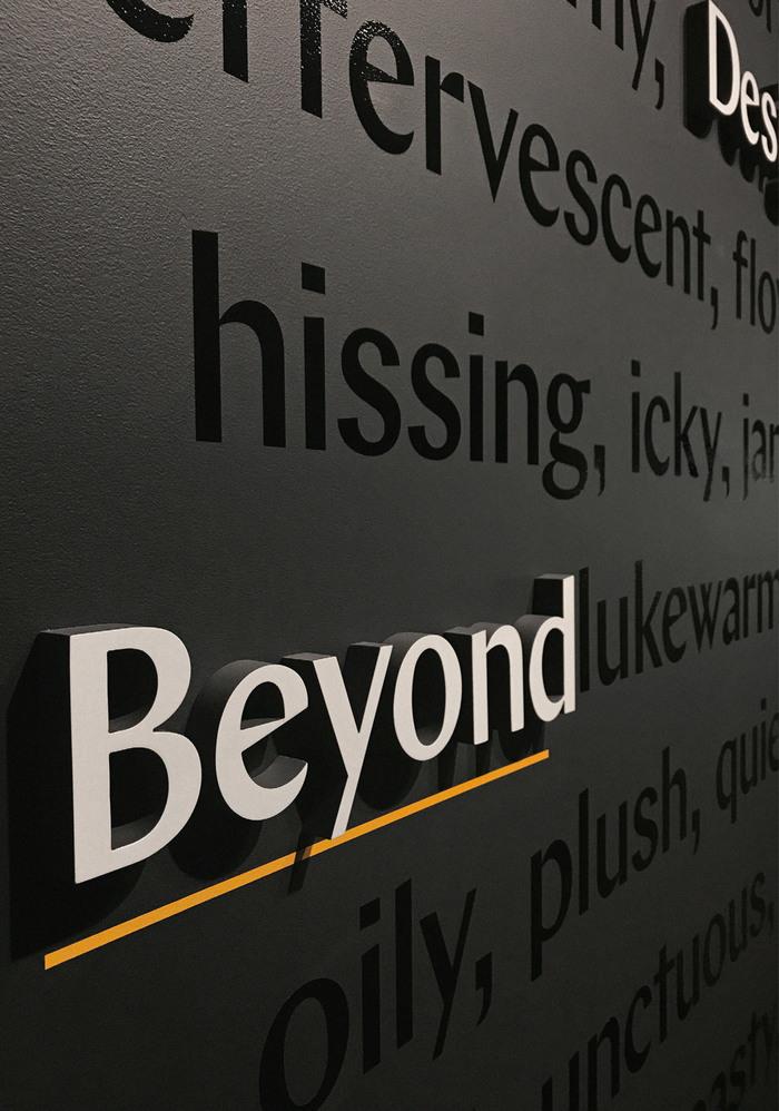 The Senses: Design Beyond Vision 6