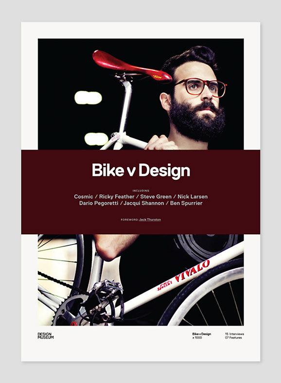 Bike v Design 1