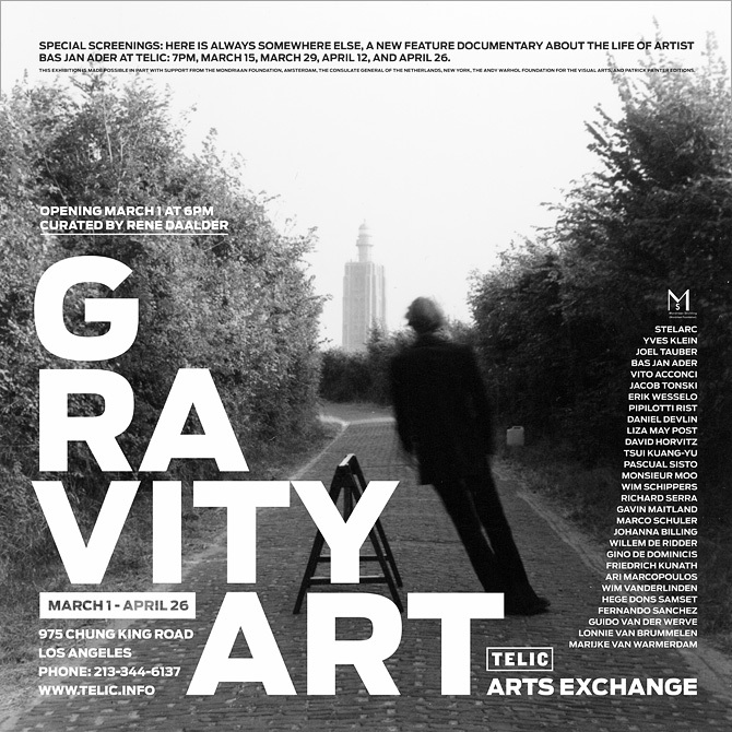 Gravity Art 1