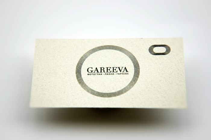 Gareeva Card 2