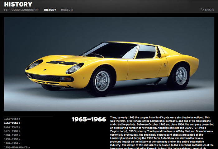 Lamborghini.com Website 4