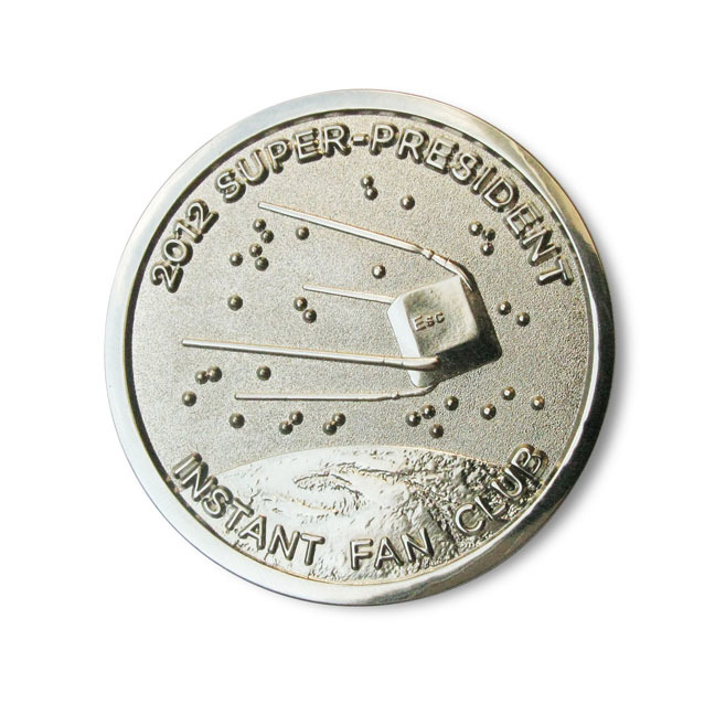They Might Be Giants coin 1