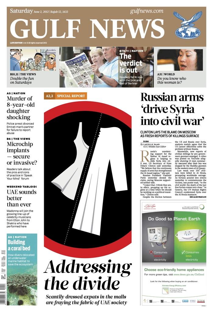 Gulf News 1