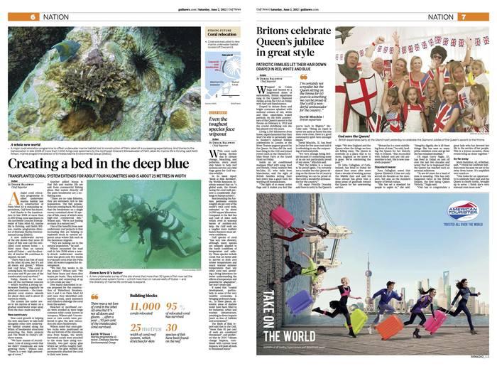 Gulf News 2