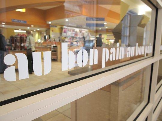 Au Bon Pain logo / branding 3