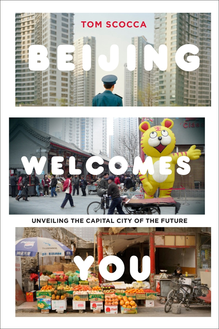 Bejing Welcomes You