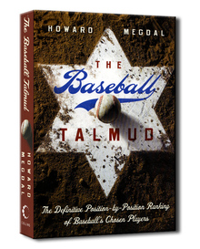 <cite>The Baseball Talmud</cite>