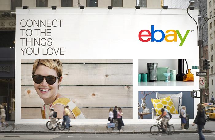 New eBay Logo 5