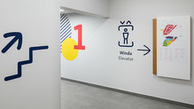 Wayfinding in Gemini Park Tychy