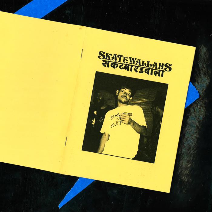 Skatewallahs 1